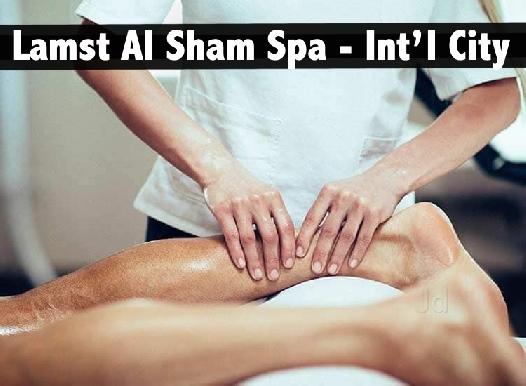 Lamst Al Sham Spa - Morocco Cluster, International City