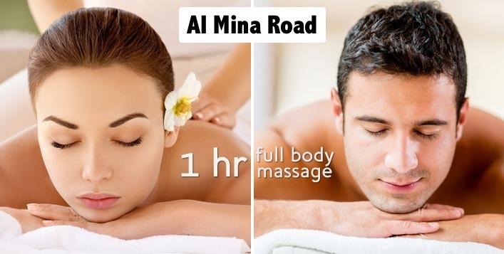 VIP Spa & Moroccan Bath Therapy on Al Mina Road from AED69