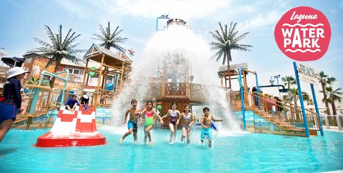 Laguna Waterpark One-Day Admission Ticket with Combo Meal