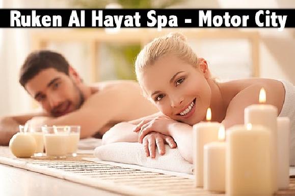 Motor City Oil Relaxation Therapy & Moroccan Bath - Ruken Al Hayat Spa