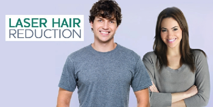Laser Hair Reduction at First Med Day Surgery Center - 6 Sessions