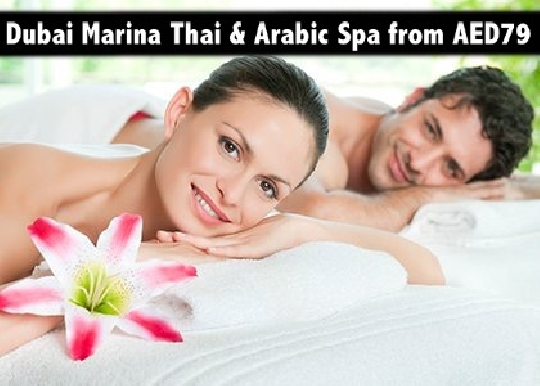 Marina Arabic or Thai Oil Relaxation Therapy & Moroccan Bath from AED79