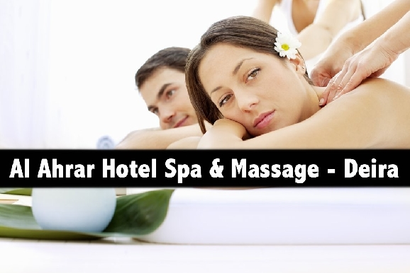 Al Ahrar Hotel Spa - Oil Relaxation Therapy, Moroccan Bath from AED69