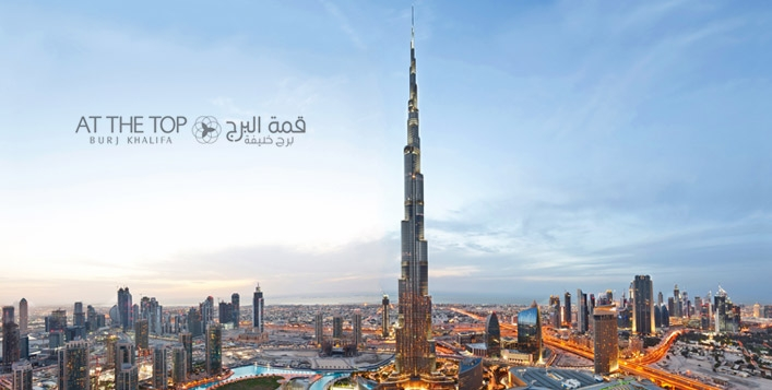 Open Dated Tickets to At the Top Burj Khalifa AED165 - Non Prime Hours