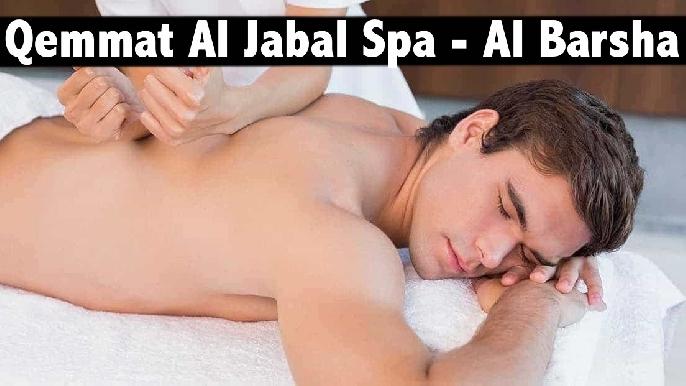 Qemmat Al Jabal Spa Al Barsha - Oil Therapy & Moroccan Bath